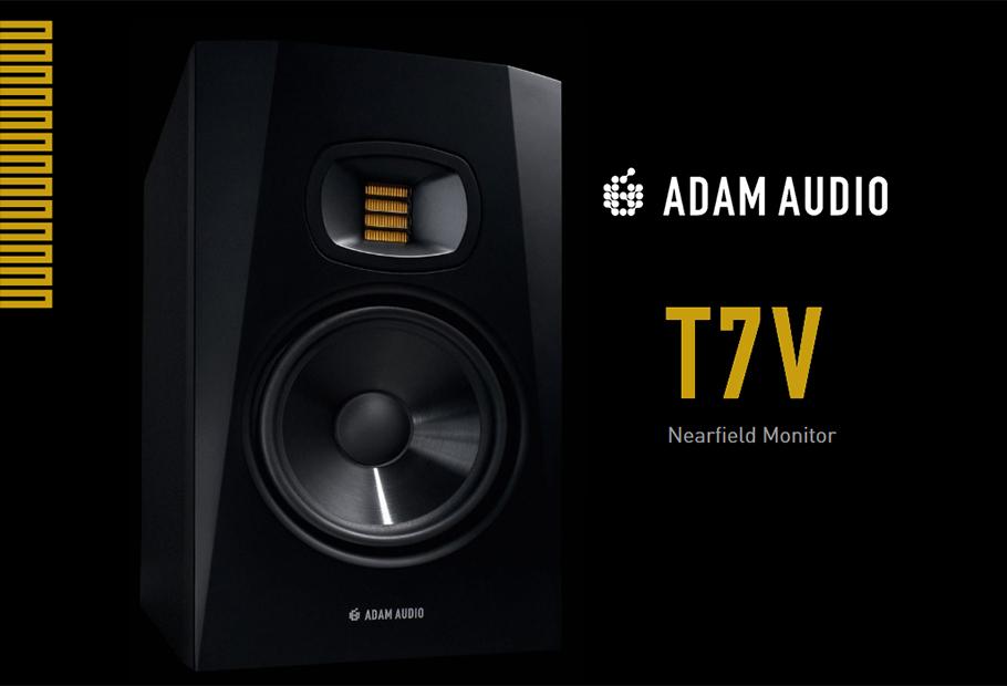 اسپیکر مانیتورینگ ADAM T7V