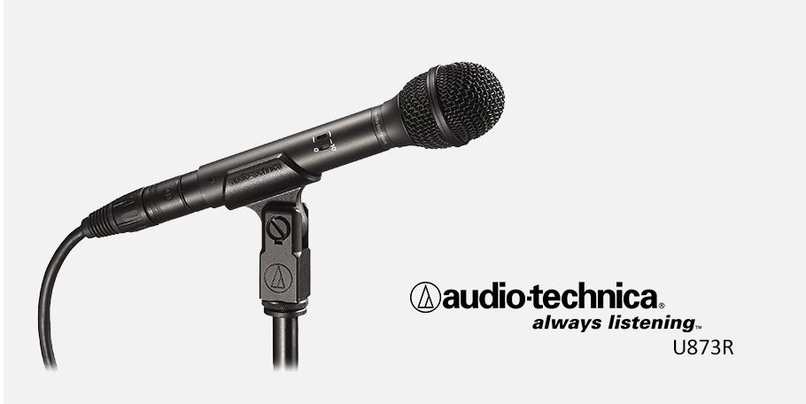 میکروفن آدیو تکنیکا Audio-Technica U873R