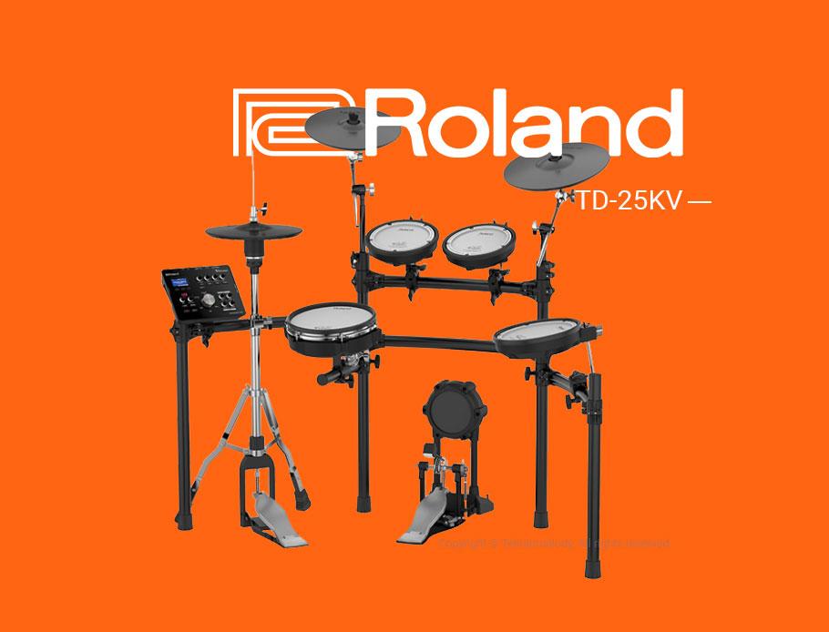درامز الکترونیکی رولند Roland TD-25KV